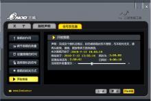 供应定制多媒体工具软件