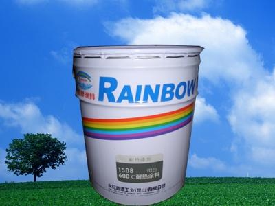 供应广东耐高温涂料200度-600度,银色,黑色(台湾虹牌油漆)批发