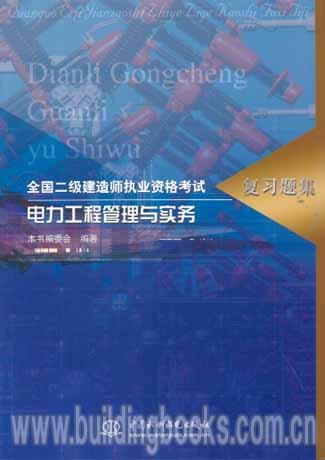 供应建造师论坛建造师报考条件-北京建造师网建造师考试科目生产供