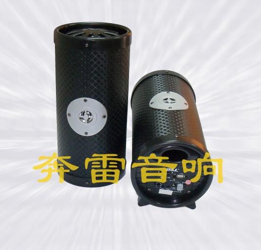 供应5寸圆形插卡低音炮带高音汽车低音炮摩托车音响