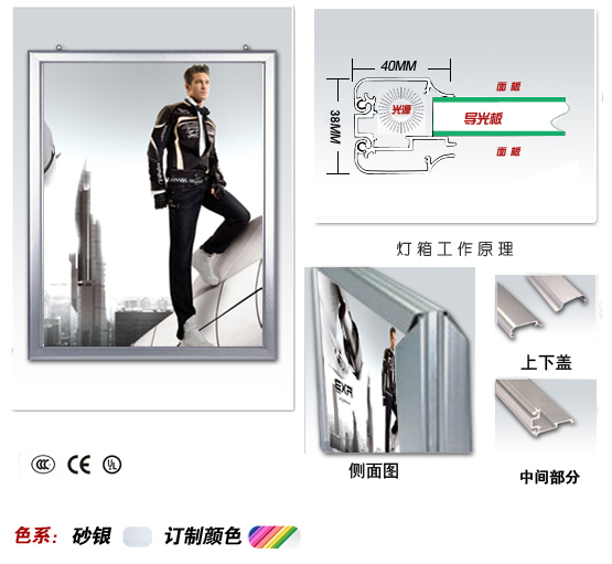 灯箱布供货商:供应3M灯箱布 - 江西广告标识制