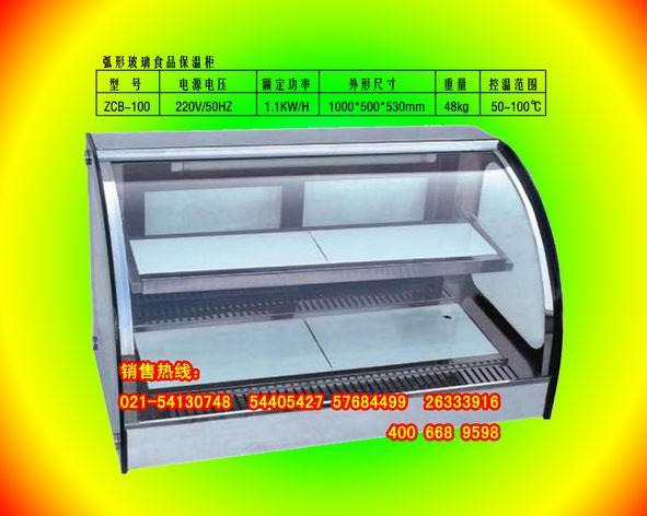 内蒙古弧形玻璃食品保温柜图片/内蒙古弧形玻璃食品保温柜样板图