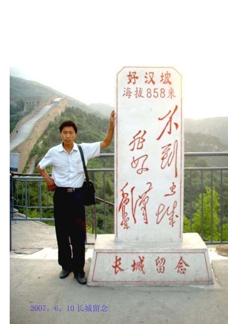 唐县红刚工艺品厂