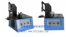 供应油墨移印机日期打码机印码机打码机厂家上海打码机