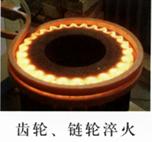供应链轮热处理设备