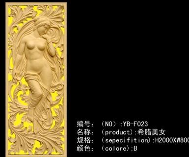 欧式壁纸壁画贴图材质