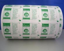 医用手套纸袋纸