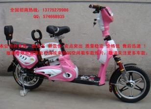 金茉莉粉红电动车图片