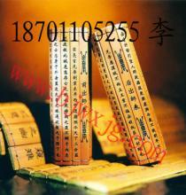 供应北京木盒雕刻北京木质工艺品雕刻