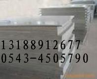 供应pvc砖托板批发