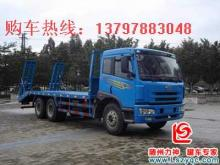 供应中大型平板车运输车