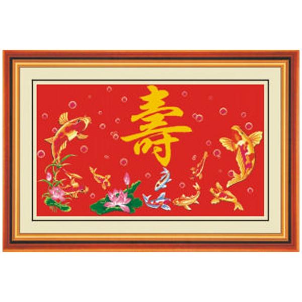 十字绣寿字图案_河北石家庄紫精灵十字绣d072九鱼聚寿生产供应商