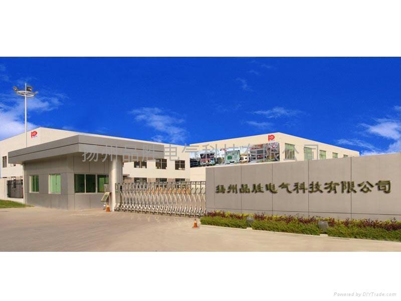 江苏扬州品胜电气科技有限公司
