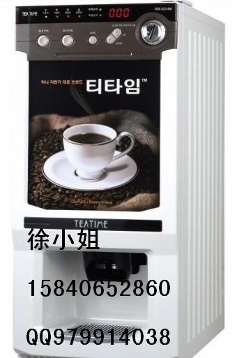 供应热饮奶茶机、咖啡奶茶机、全自动咖啡奶茶机、咖啡奶茶原料批发批发