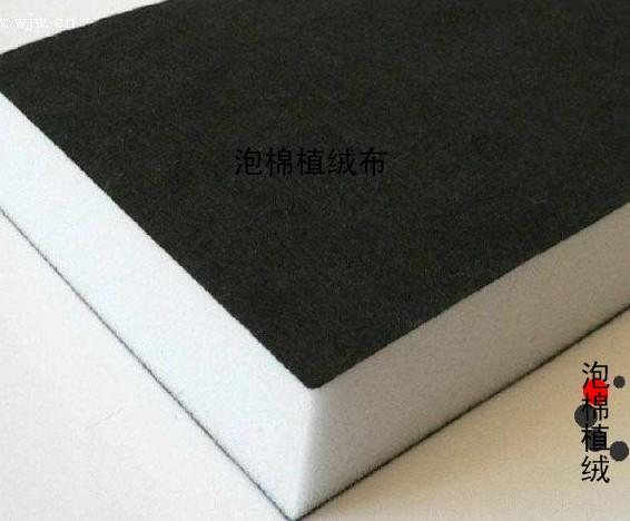 供应3M背胶绒布绒布垫