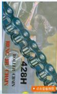 摩托车428428H链条图片