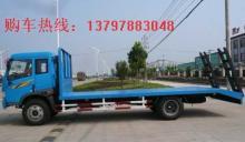 供应小中大型平板运输车