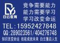 供应苏州网吧管理培训苏州网络工程师苏州网络管理培训班