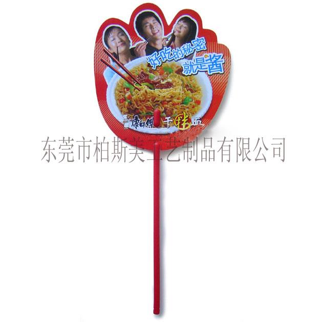 供应礼品扇惠州促销扇厂家惠州广告扇单价惠州塑料扇批发