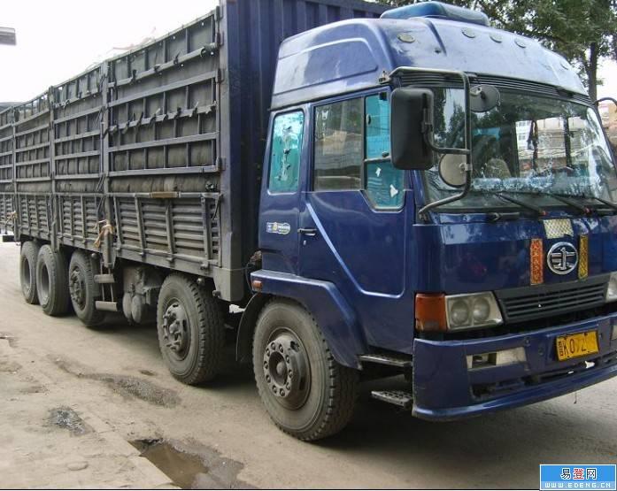 供应公路零担货物运输
