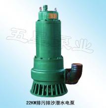 供应矿用隔爆型排沙泵
