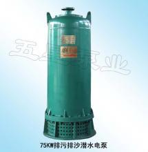 供应矿用隔爆型排污排沙泵