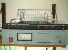 供应无线微波监控系统设备