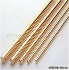 002不锈钢焊条图片