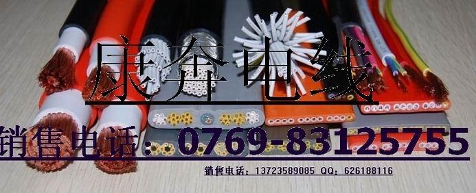 电路板 693_282