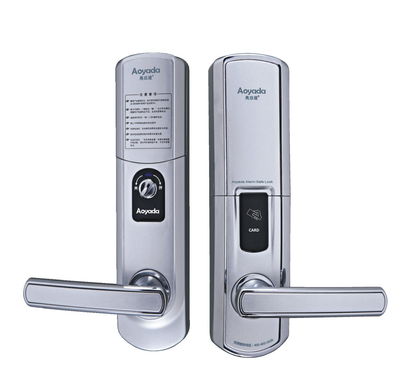 电子锁图片 电子锁样板图 电子锁 奥亚达科技发展有限公司...