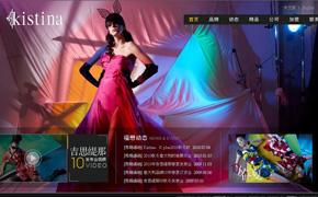 供应东莞网站设计批发