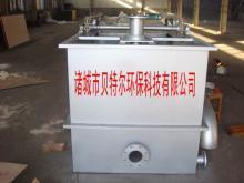 供应制浆废水处理设备