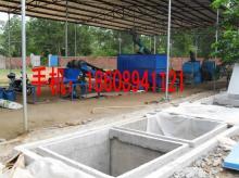 供应广东生物有基肥生产线设备