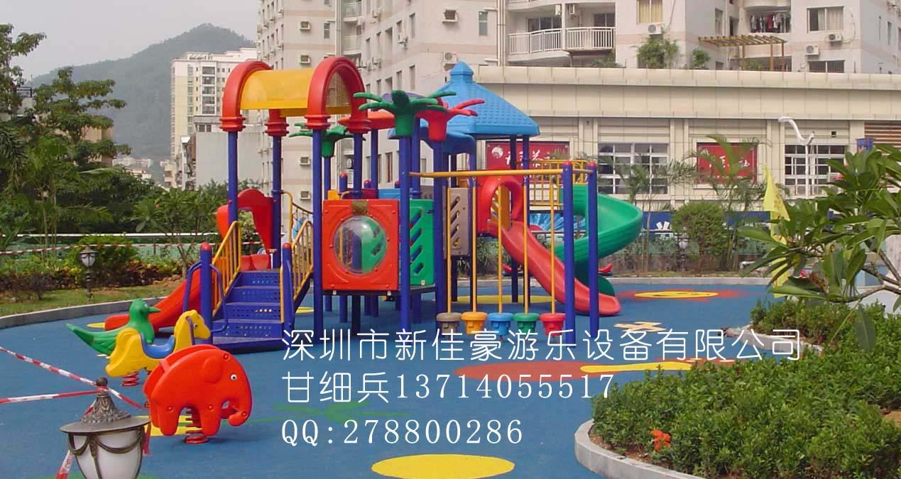 供应深圳市组合滑梯大型玩具图片