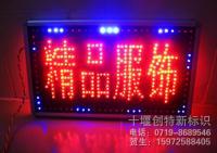 供应电子灯箱制作,led电子灯箱,十堰电子灯箱