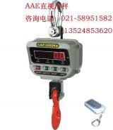 上海15T直显电子吊勾电子磅图片
