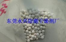 供应活性氧化铝永兴活性氧化铝