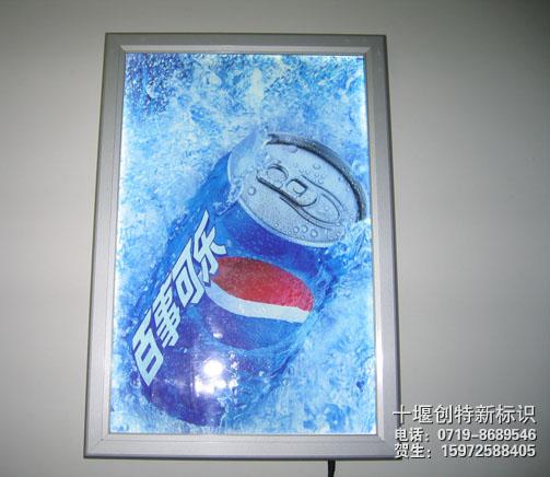 超薄灯箱图片