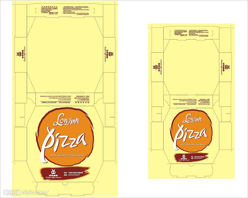 pizza 包装设计 其他矢量 矢量; 披萨盒比萨盒; 比萨盒