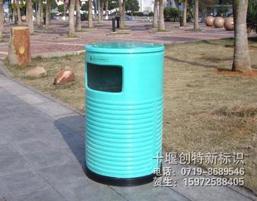 垃圾桶专卖图片