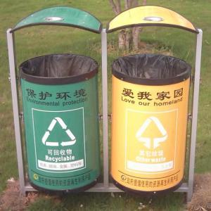 订做环保垃圾桶_分类垃圾桶图片