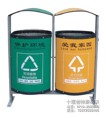 环保垃圾桶_环保垃圾桶供货商