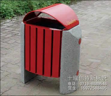 供应钢木垃圾桶