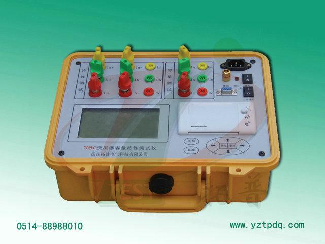 供应宝应变压器容量特性测试仪厂家