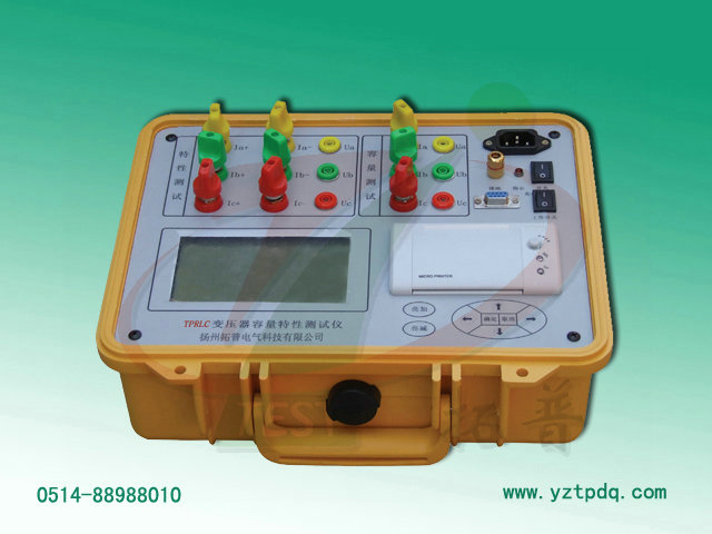 供应变压器容量测试仪供应商