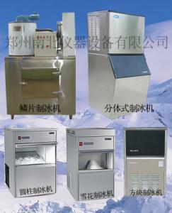 供应萍乡制冰机价格