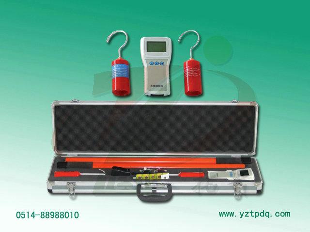 供应无线高压核相仪尺寸