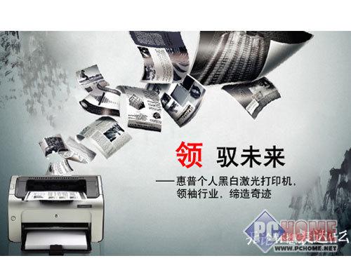 杭州新宇办公设备销售维修中心