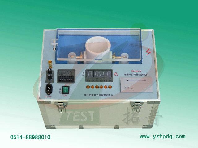 供应绝缘油介电强度自动测试仪