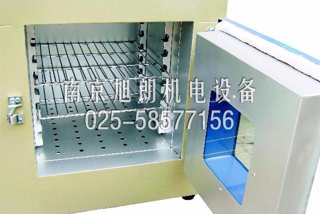 供应磨粉烘干设备恒温干燥箱